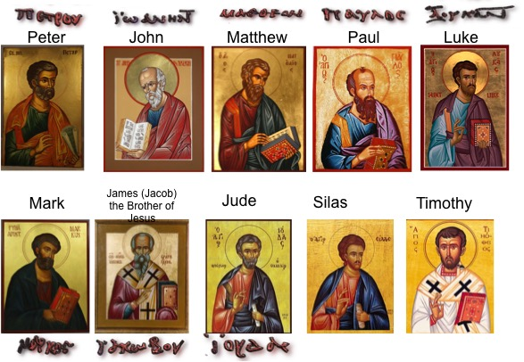 The New Testament Writers